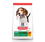 Hill's Science Diet Puppy Chicken Meal & Barley Dry Dog Food - 15 Kg