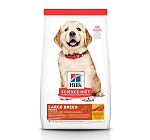 Hill's Science Diet Large Breed Lamb & Rice Dry Dog Food - 15 Kg