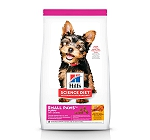 Hill\'s Science Diet Canine Dry Dog Food Adult Small Paws - 1.5 Kg