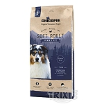 Chicopee Classic Nature Line Dry Dog Food Adult Salmon & Rice - 2 Kg