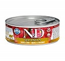 Farmina N&D Wet Cat Food Grain Free Skin & Coat Quinoa Quail & Coconut Adult - 80 gm (12 Cans)