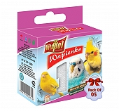 Vitapol Mineral Block For Birds Natural Supplement- 35 gm (Pack Of  5)