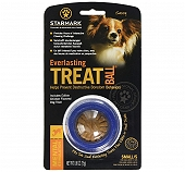 Starmark Everlasting Treat Ball - Small