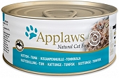 Applaws Kitten Can Food Tuna In Jelly  -70 gm (24 cans)