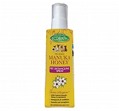 Gold Medal Ecobath Manuka Honey Detangling Spray for Dog- 250 ml