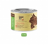 Brunos Wild Essentials Grain Free Wet Cat Food Tuna with Salmon & Parsley In Gravy  - 85 gm ( 12 Cans)