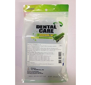 Dogaholic Denta Star Sticks 400 gm - Large