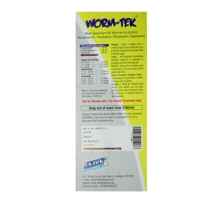 Wormtek Dewormer For Dog - 20 Tablets