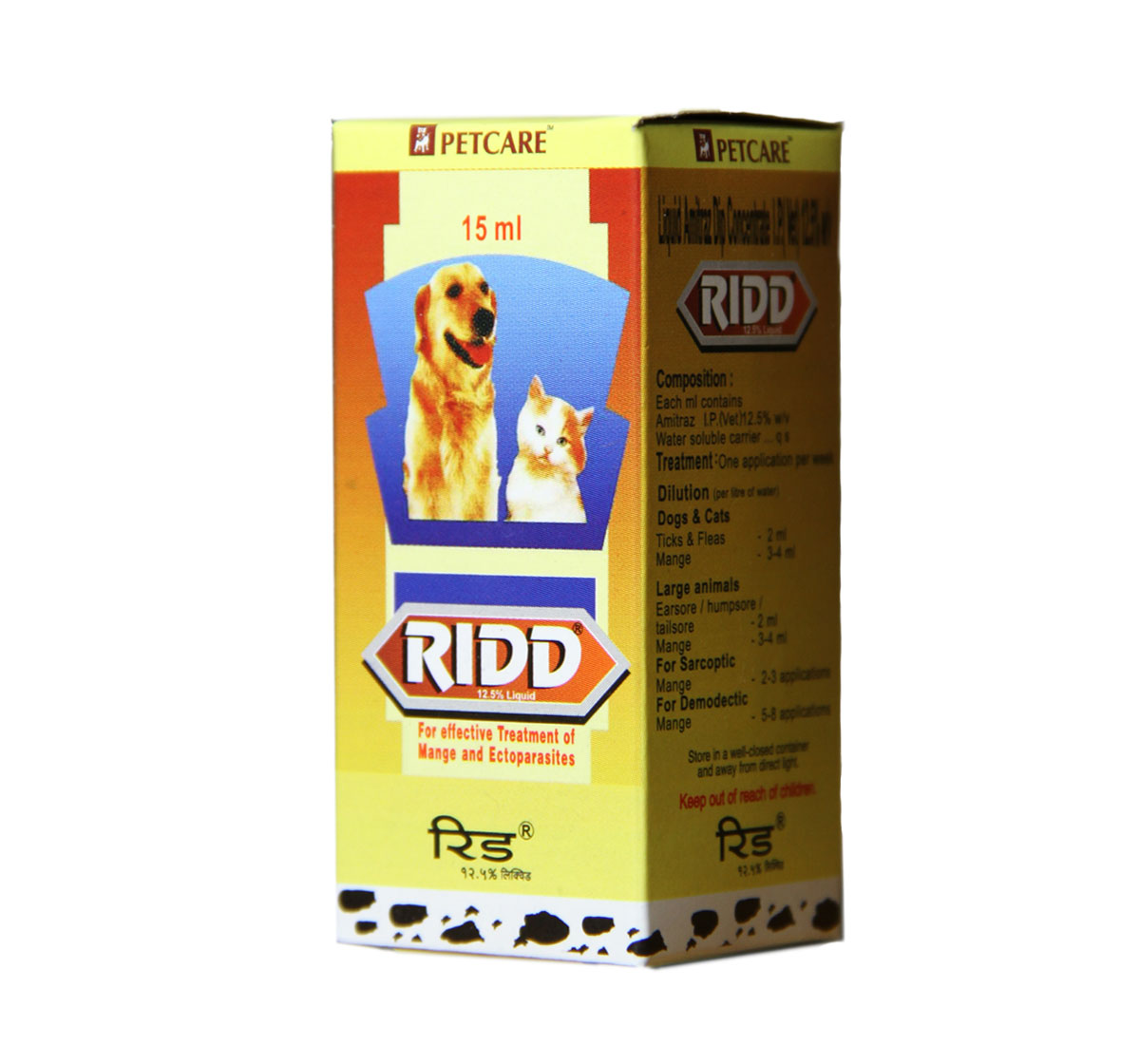 Ridd Anti Tick And Flea Solution For Dog - 15 ml