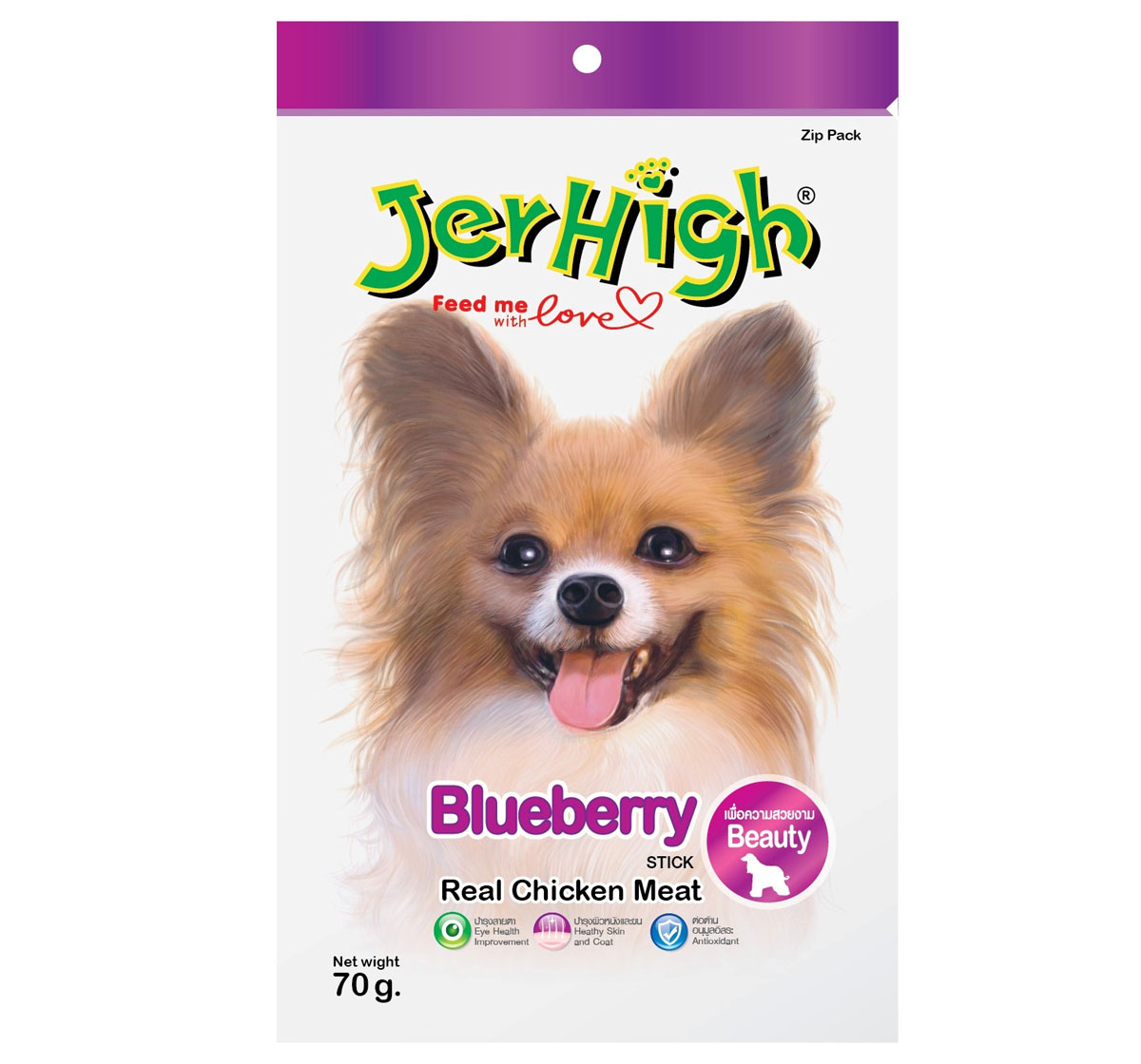 Jerhigh Blueberry JerHigh 70 gm