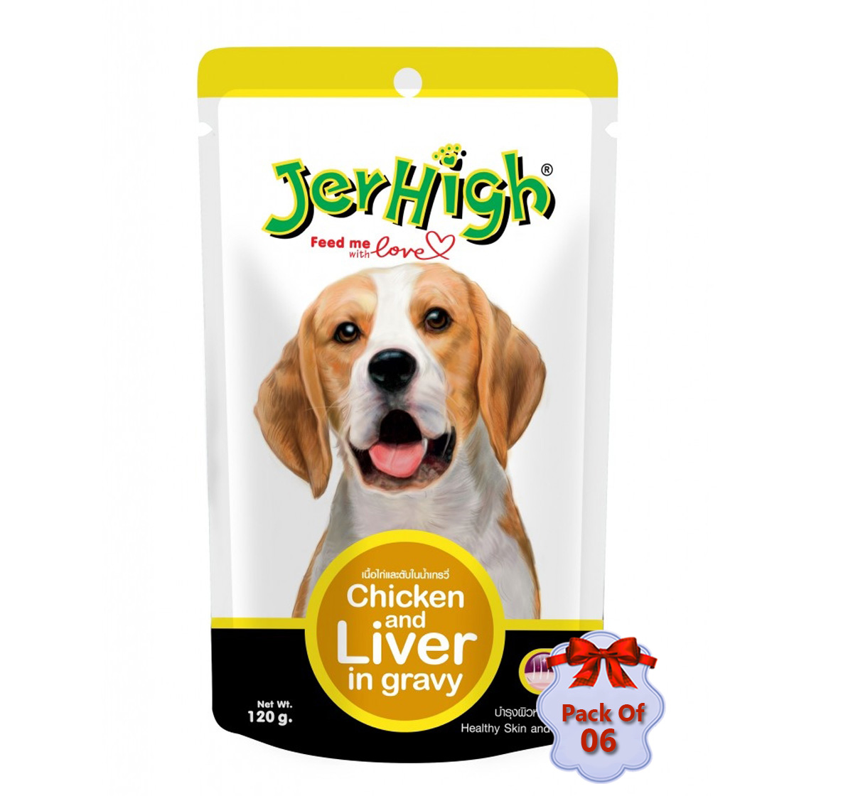 Jerhigh Chicken And Liver In Gravy Pouch - 120 gm (Pack Of 6)