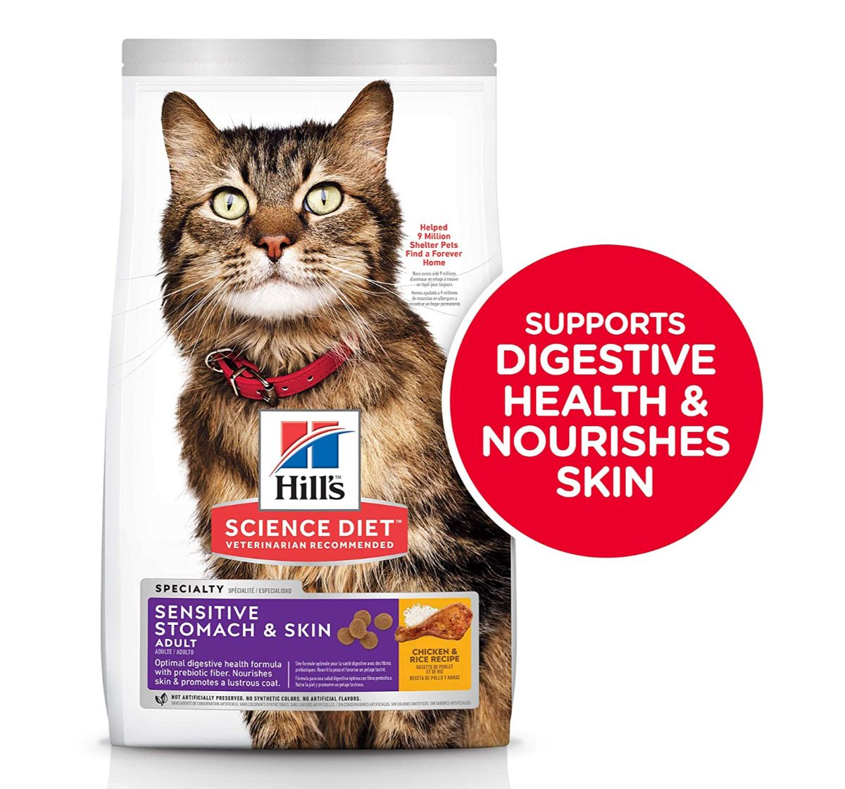 Hill's Science Diet  Adult Sensitive Stomach & Skin Rice & Egg Dry Cat Food - 1.6 Kg