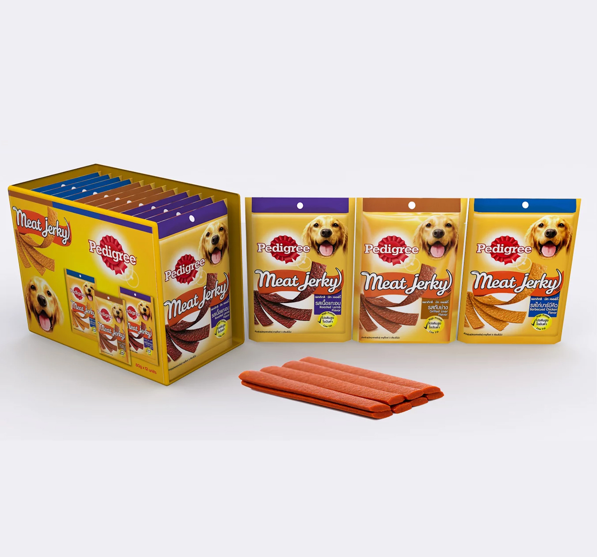 Pedigree Meaty Stix Assorted pack - ( 80gmX12 Packs)
