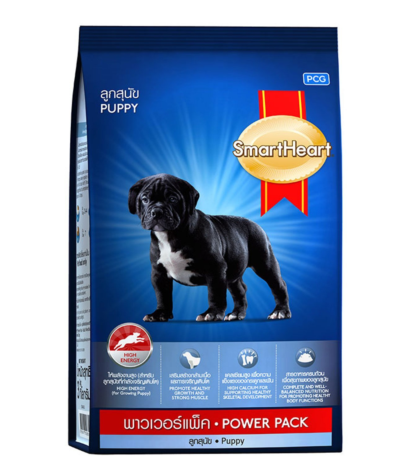 Smart Heart Dry Dog Food Power Pack Puppy - 3 Kg